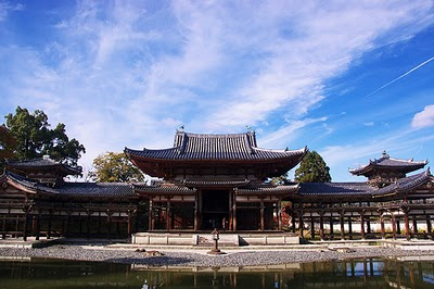 Concetti di architettura giapponese templi e santuari for Architettura tradizionale giapponese