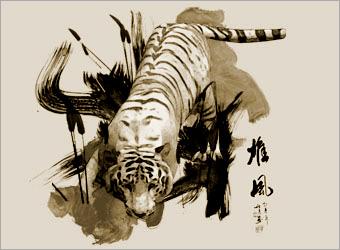 Come trasformare una fotografia in un dipinto cinese
