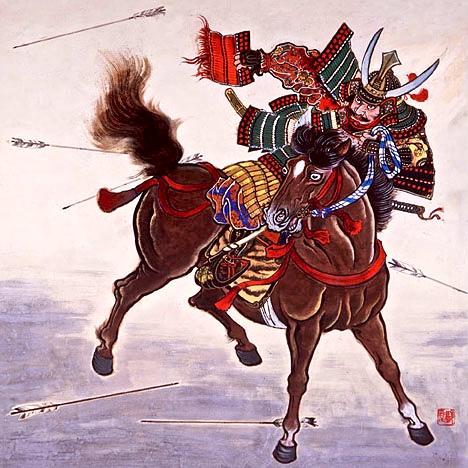 Risultati immagini per Hatakeyama Shigeyasu samurai